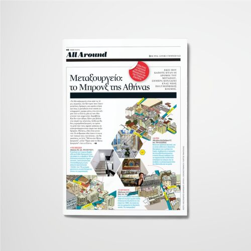 Map illustrations for Nitro Magazine