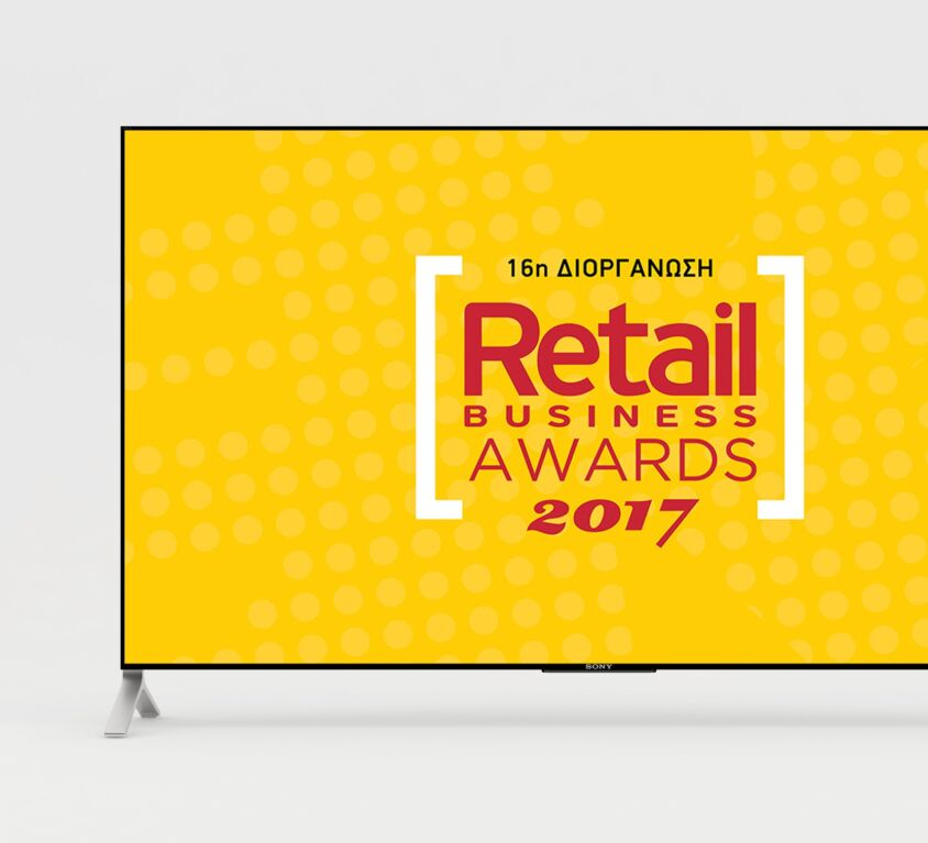 Retail Business Awards 2017