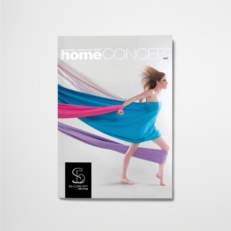 Home Fashion V1 catalogue