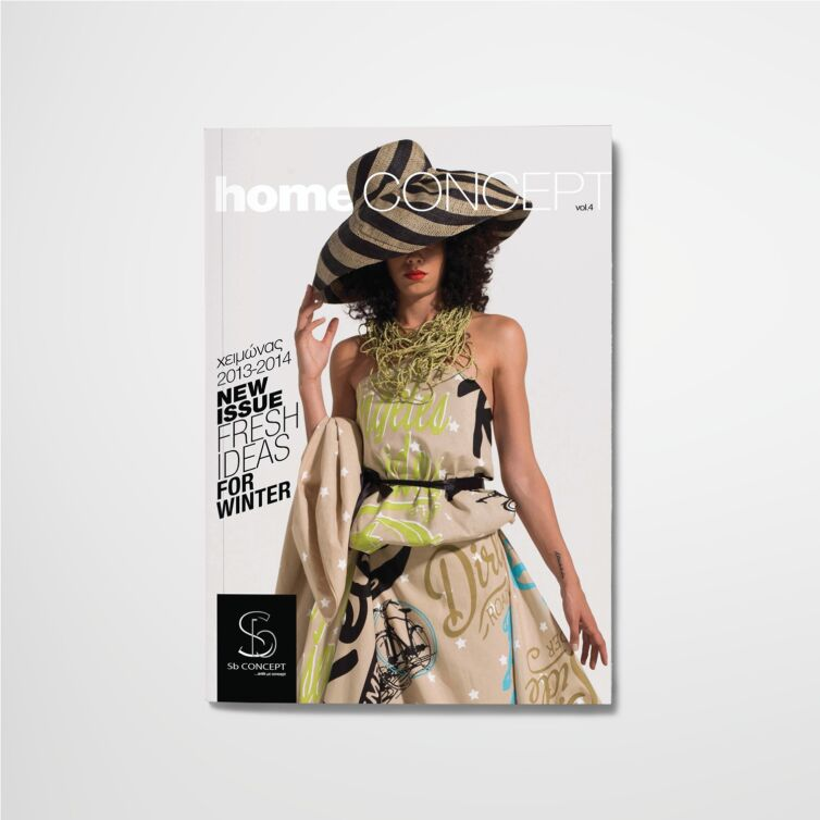 Home Fashion V2 Catalogue