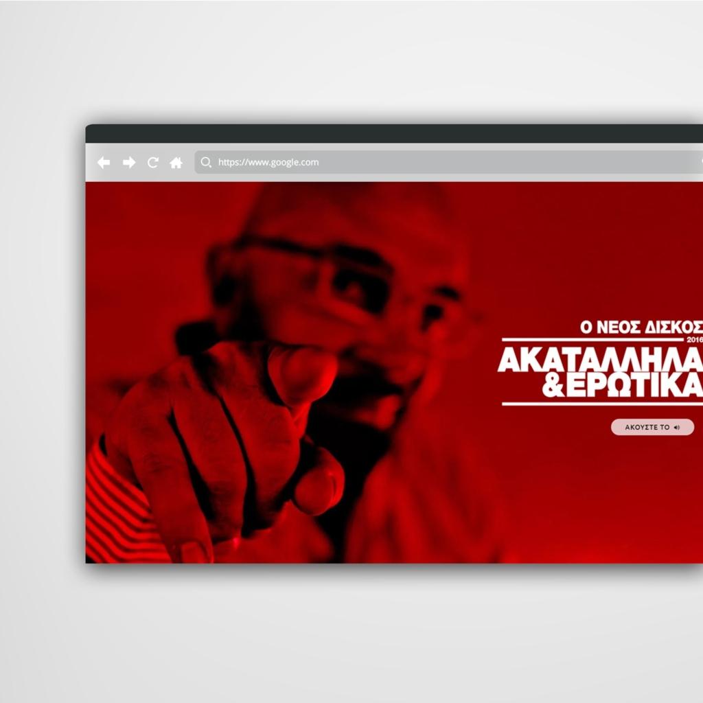 the Design Agency. Creative Design   Development