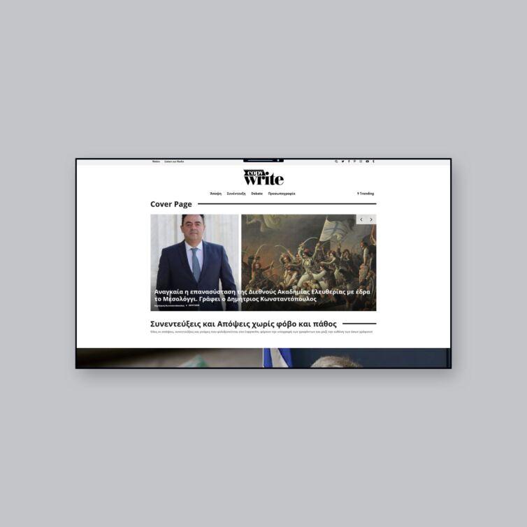 News Portal | copywrite.gr