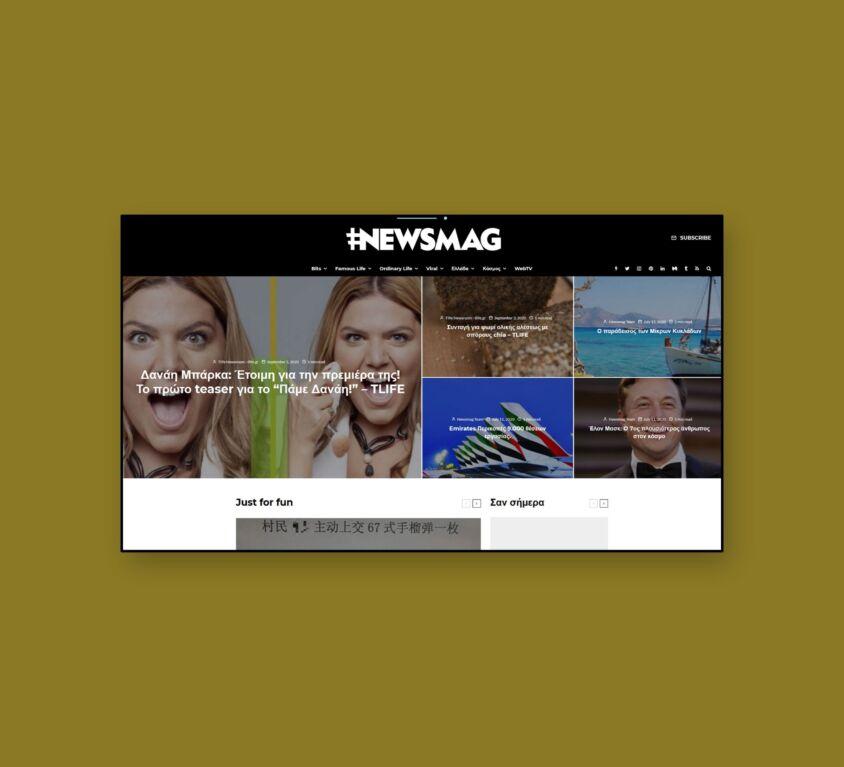 News Portal | newsmag.gr