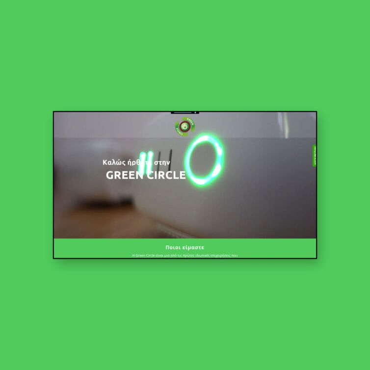 Private Electricity Provider | greencircle.gr