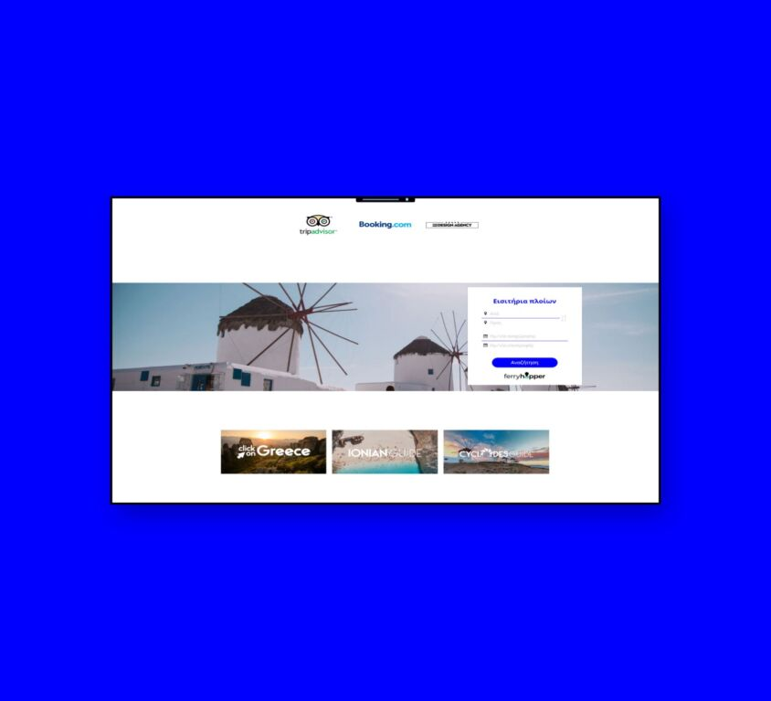 Directory For Greece | clickongreece.com