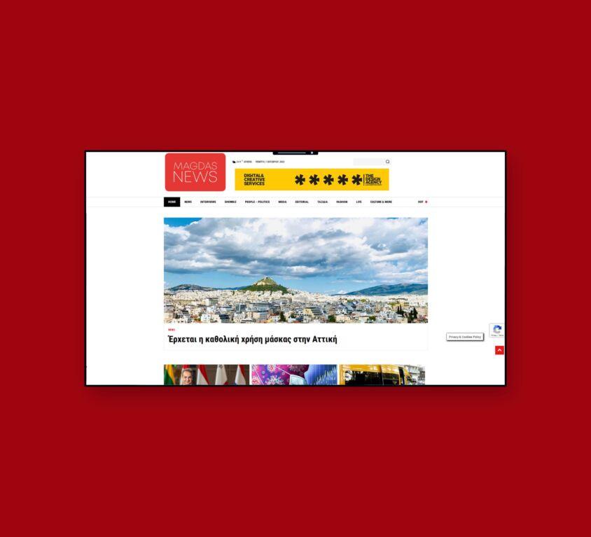 Magda's Tsegou News Portal