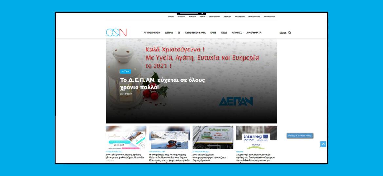 cityconnectnews