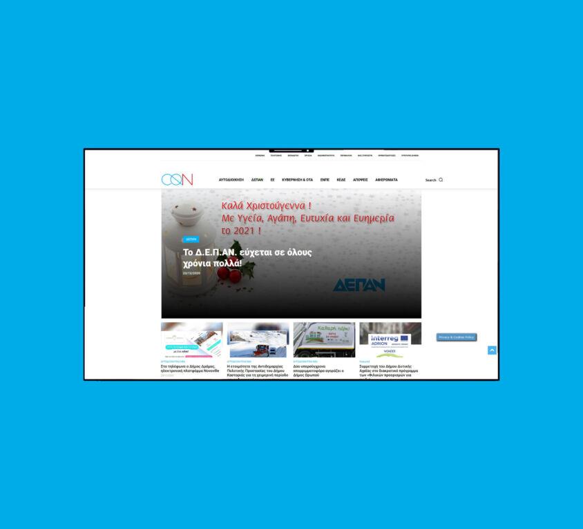 City Connect News Portal