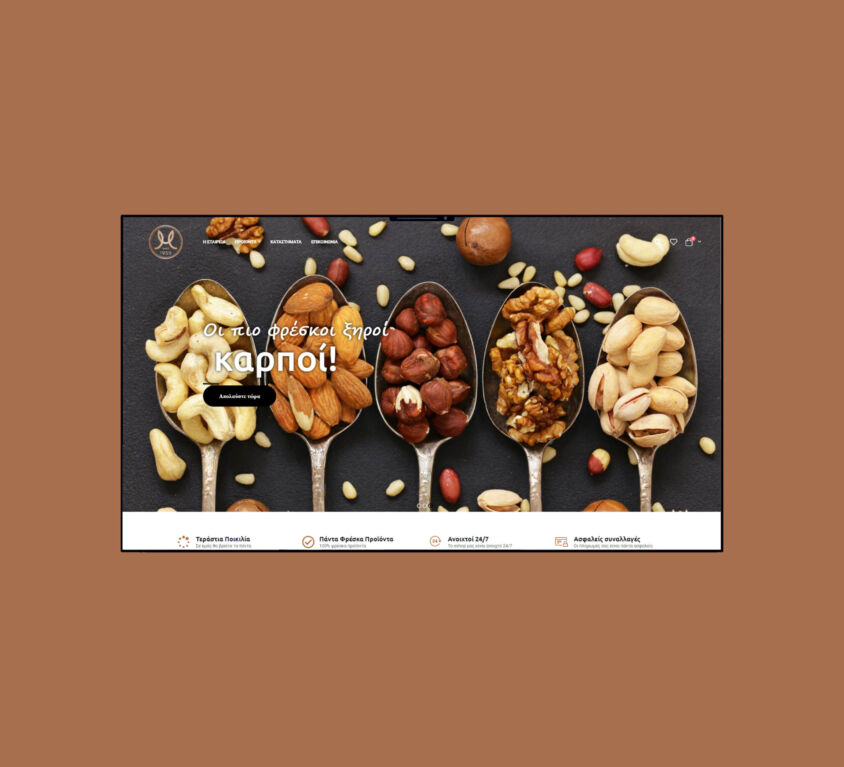 Le Chocolat / Nuts and Chocolates eshop