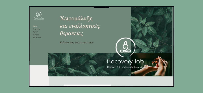 myrecovery-lab