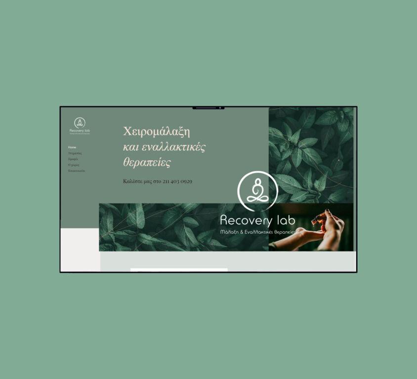 My Recovery Lab / Enallaktiki Therapeia Website