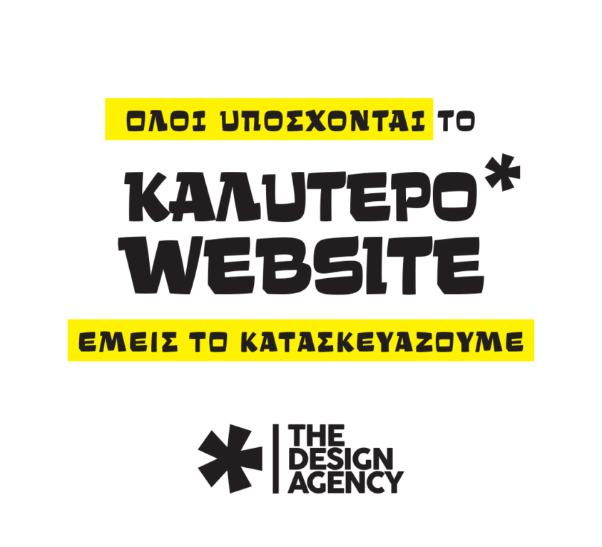 thedesignagency